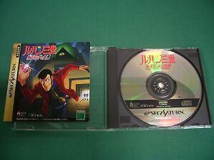 Sega-Saturn-LUPIN-the-3rd-the-sage-of-pyramid-JAPAN-GAME-21243