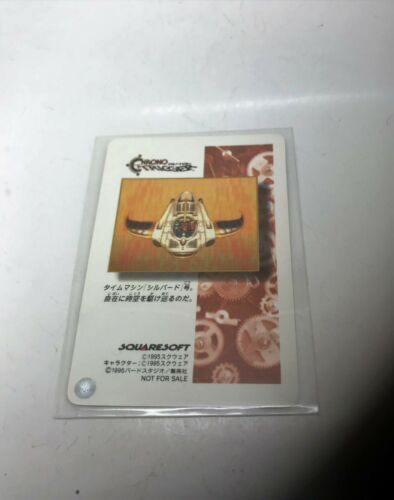 Rare Prism Foil Holographic Chrono Trigger Lucca Character Card in Sleeve Japan