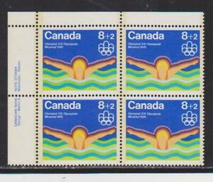 1975 Canada SC# B4 UL - Water Sports - Swimming - Plate Block M-NH Lot# BB 3a
