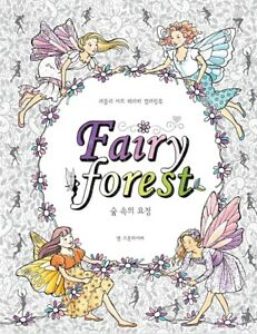 Image Is Loading Fairy Forest Coloring Book Anti Stress Art Therapy