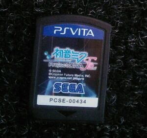 RARE-Project-Diva-F2-Ps-Vita-Cartridge-Only-Tested-Video-Game