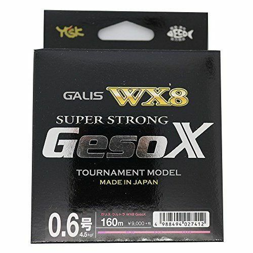 YGK Yotsuami Galis ULTRA Geso-X WX8 160m  0.6  Fishing LINE From JAPAN