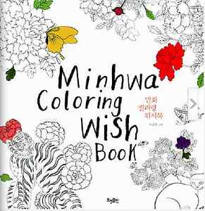Image Is Loading Minhwa Wish Coloring Book Korean Traditional Painting Art