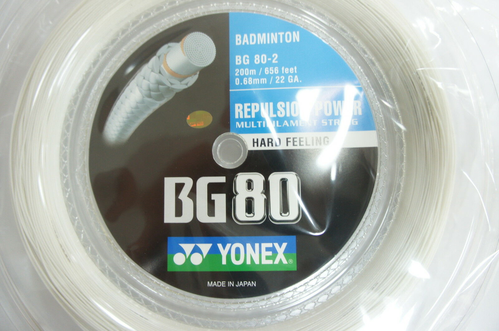 Yonex Badminton String, BG-80, 200m Coil Weiß,  for 22 Racquets, Made in Japan