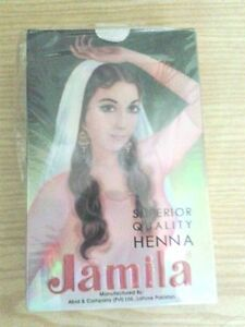 c618fee2b2a95 Jamila Henna Powder Crop 2015 BAQ Expiry 2018 Stock Clearance Sale ...