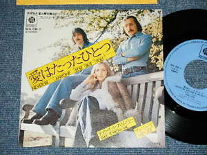 PRELUDE-Japan-1976-Ex-7-034-45-NEVER-BE-ANYONE-ELSE-BUT-YOU