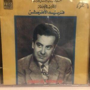 Farid-al-Atrash-Artist-Eternal-Songs-CD-Arabic-Music-19