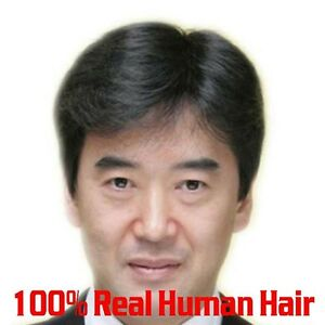 Black Mens Wigs Hairpieces