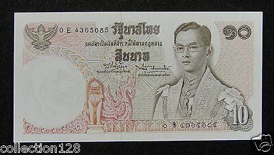 Thailand Banknote 10 Baht 1969-1978 UNC