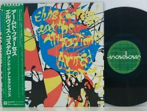 Elvis Costello And The Attractions – Armed Forces LP 1979 Japan Radar w/ obi