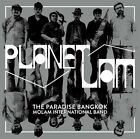 Planet Lam [10/21] by Paradise Bangkok Molam International Band (Vinyl, Oct-2016, Studio Lam)