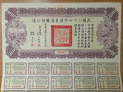 CHINA GOVERNMENT 1938 KWANGTUNG DEFENSE $5 BOND LOAN UNCANCELLED WITH COUPONS