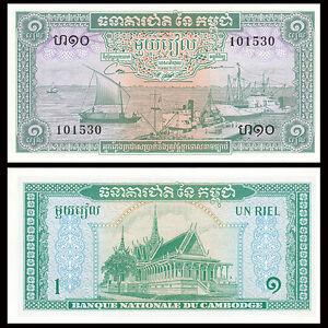 1 Riel Cambodia UNC 1972 ND P-4c