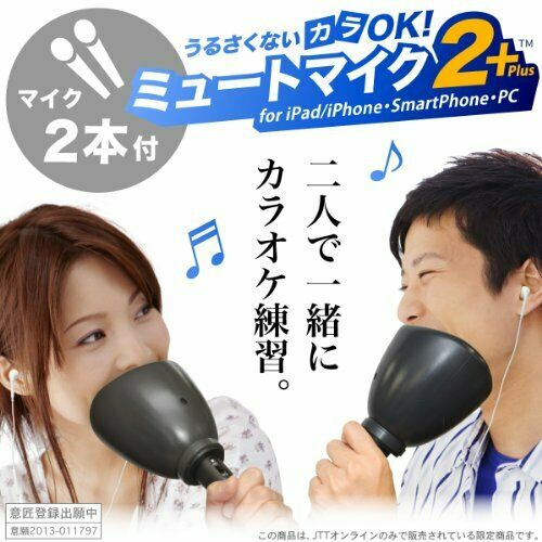 Kara Ok That Isnoisy Mute Microphone 2 Plus Karaoke Cups Set