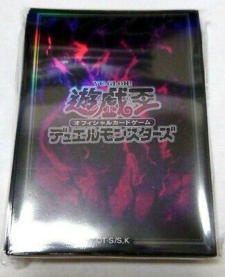 Type Earth 70pcs Yugioh Japanese - official Card Sleeve