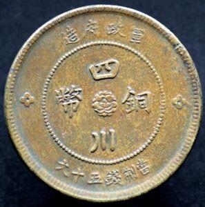 50-CASH-1912-CHINE-CHINA-SZECHUAN-Sichuan-02