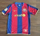 Nike FC Barcelona Camp Nou Authentic Soccer Jersey Youth Medium