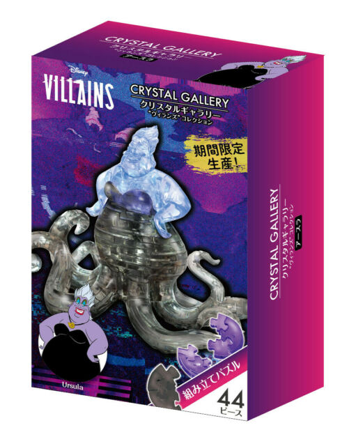 """Crystal Gallery 3D puzzle """"Villains Collection Ursula"""" 44pieces Hanayama limited"""