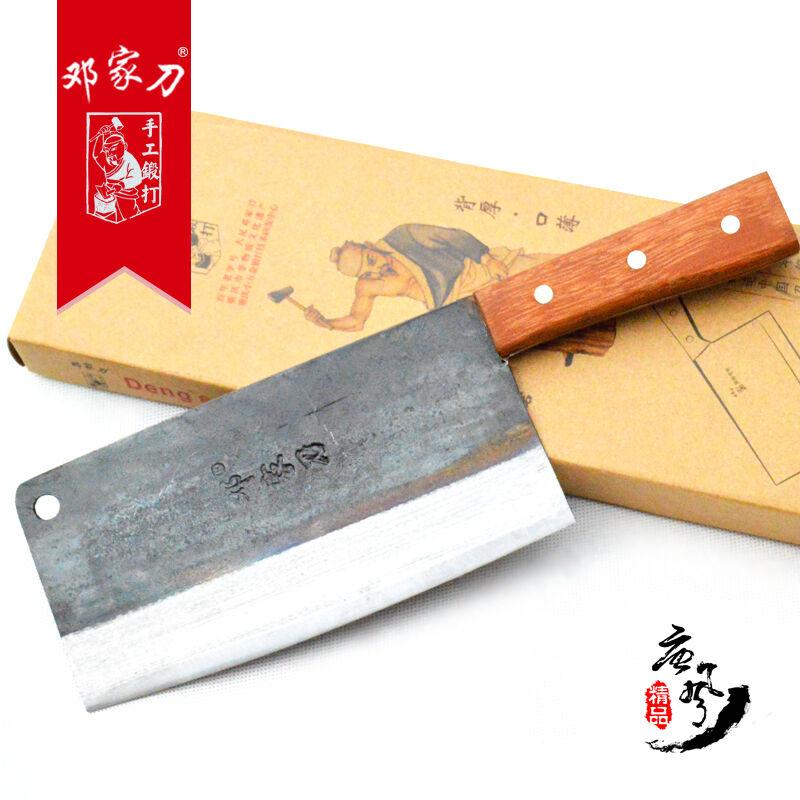 Forged Chef Cleaver Handmade Professional Boning Knife Split Meat Butcher Sushi