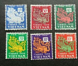 [SJ] Vietnam Empire Postage Due 1952 Postal Lion Meteorological (stamp) MNH