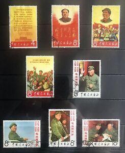 China-1967-w2-Kulturrevolution-Kampf-von-Mao-und-Lin-Bao-komplette-CTO-gebraucht