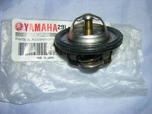 Image Is Loading 350 LC Yamaha 29L Thermostat 71 Degrees C