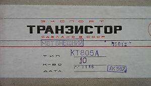 KT805A-Transistor-USSR-10-Stueck-24