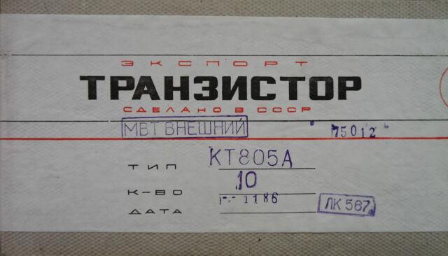 KT805A Transistor USSR 10 Stück 24€