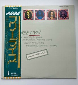 Free – Free Live -  LP - Japan press - EX+