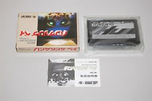 Raid-on-Bungeling-Bay-Japan-nintendo-famicom-game