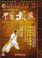 Songshan Shaolin Spring And Autumn Falchion By Wang Zongren 2dvds