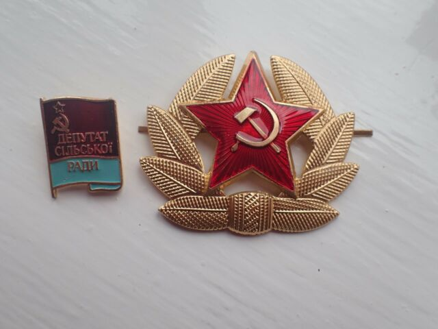 Genuine USSR CCCP Soviet Russian Communist Party Label Pin Badge & Army Hat Pin