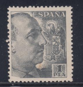 ESPANA-1949-NUEVO-SIN-FIJASELLOS-MNH-EDIFIL-1056-1-pts-FRANCO-LOTE-4