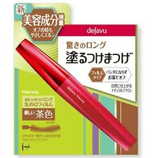 Imju Japan Dejavu Fiberwig Ultra Extra Long Waterproof Mascara - Natural Brown