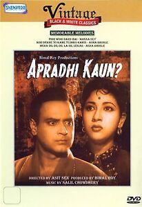 Apradhi-Kaun-Schwarz-amp-Weiss-Mala-Sinha-Bollywood-DVD