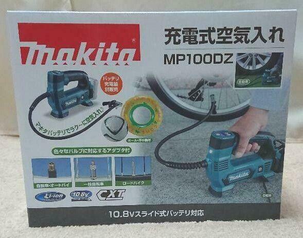 12V CXT Cordless Inflator Bare Makita MP100DZ