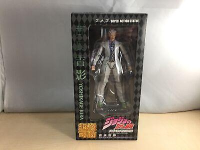 JOJ0 adventura 4th season Kira Yoshiei size 16cm figure Medicos
