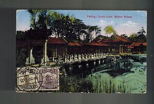 1926 Peking China Postcard Picture Cover to Czechoslovakia Winter Palace lake