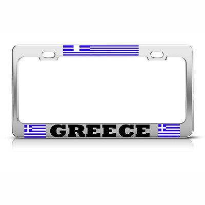 GREECE FLAG GREEK PRIDE Chrome License Plate Frame Auto SUV Tag Holder