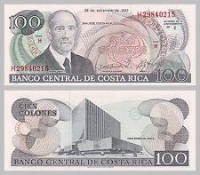 Costa Rica 100 Colones 1993 p261a unz