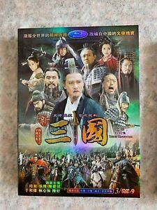 Romance-de-los-tres-reinos-2010-DVD-Ingles-Sub-chino-Drama-Original-Boxset