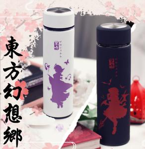 TouHou Project Saigyouji Yuyuko Vacuum cup Stainless Steel Water bottles Remilia