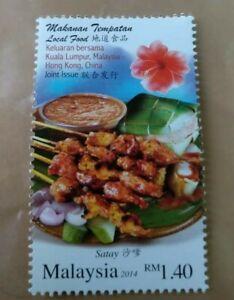 Satay-2014-Malaysia-Hong-Kong-Joint-Local-Food-Stamp-Mint-MNH-single