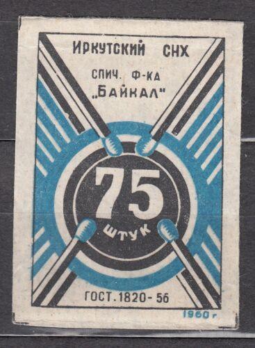 "1937 Vintage AUDUBON BIRD #453 /""FORSTER/'S TERN/"" Color Art Print Plate Lithograph"