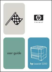 hp laserjet 2300 service manual pdf