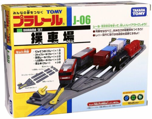 THOMAS PLARAIL PLA RAIL TRACKMASTER TRACK TRAIN ACCESSORIES PARTS