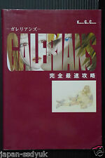 Galerians Kanzen Saisoku Guide Shou Tajima book OOP