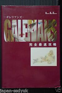 JAPAN-Galerians-Kanzen-Saisoku-Guide-Shou-Tajima-book-OOP