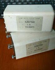 LNB KU BAND DRO AN2170 Ver 1.0 10.70~12.75 GHz