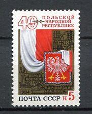 30425) RUSSIA 1984 MNH** Poland 1v. Scott#5276